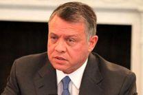 اردن برای کمک به عراق اعلام آمادگی کرد