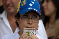 رفراندوم ونزوئلا به تعویق افتاد