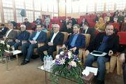 رادیو انتخابات صبح امروز افتتاح شد