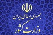 واکنش وزارت کشور به ادعای ناهماهنگی دولت در ناوگان مترویی