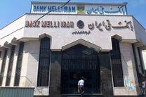 بانک ملی ایران میزبان ایتام تحت پوشش کمیته امداد امام خمینی(ره) بود