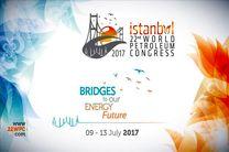 همکاری های نفتی انگلیس و ترکیه محور نشست استانبول