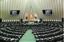 بررسی ایرادات اعاده شده شورای نگهبان در دستور کار فردای مجلس