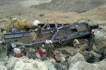 «سربازان وظیفه» کشته شده «شهید» محسوب میشوند / تشکیل کمیته بررسی سقوط اتوبوس سربازان در مجلس