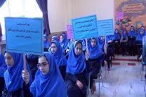 اجرای طرح مکمل یاری آهن در دبیرستانهای کرمانشاه
