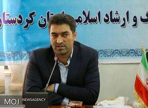 فروش بالغ بر 1/5 میلیارد تومان کتاب در هشتمین نمایشگاه کتاب کردستان