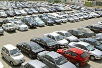 قیمت خودرو امروز ۱۷ مرداد ۹۹/ قیمت پراید اعلام شد
