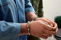 دستگیری سارق فرآوردههای نفتی/سرقت از خط لوله اصلی پالایشگاه نفتی شهر ری