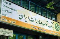 تامین مالی بانک توسعه صادرات با هدف حفظ بازارهای صادراتی پسته و خرما در کرمان