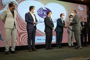 کسب تندیس زرین برند محبوب کشور توسط شرکت مخابرات ایران