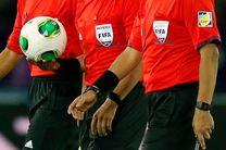 اسامی تیم داوری بازی الاهلی عربستان و پرسپولیس مشخص شد