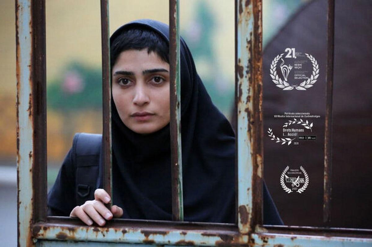 فیلم کوتاه «زنگ تفریح» به جشنواره حقوق بشر اسپانیا رسید