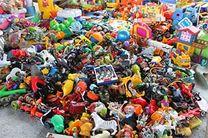 توقیف محموله میلیاردی اسباب بازی قاچاق درشهرضا
