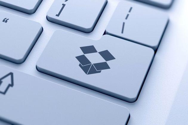 چگونه فایلهای بزرگ را به اشتراک بگذاریم