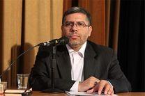 محاکمه 4 اخلالگر اقتصادی در اصفهان