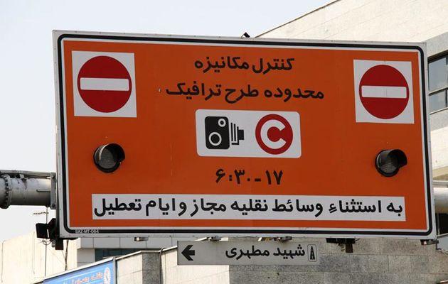 همه باید به طرح ترافیک جدید احترام بگذارند
