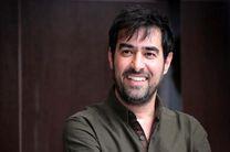 خداحافظی شهاب حسینی از فضای مجازی