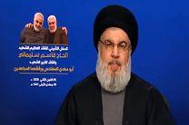 ترامپ می داند جنگ با ایران یک ماجراجویی بزرگ خواهد بود/تاریخ شهادت حاج  قاسم آغاز مرحله ای جدید است