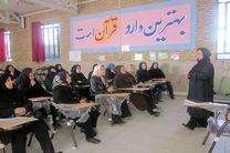 بیش از 2 هزار دوره آموزش خانواده در استان در حال اجرا است