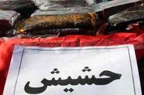 کشف 104 کیلو گرم حشیش در اصفهان