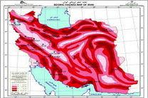 ایران، دهمین کشور لرزه خیز دنیا
