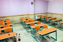 آمادگی 3500 واحد آموزشی در سال تحصیلی جدید