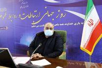 """""""نون خ"""" تجربه موفق معرفی کرمانشاه بود"""