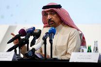 کاهش تولید نفت عربستان در ماه مارس