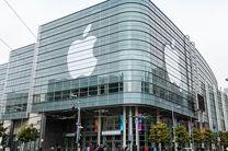 انتشار گزارشهای کارمندان اپل از محیط کاری ناسالم