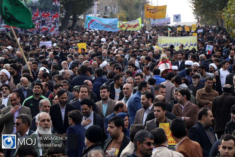 قطعنامه تجمع بزرگ مردم تهران برای حمایت از اقتدار و امنیت کشور