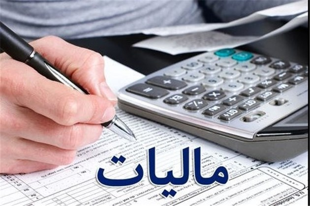 مالیات وصولی از اصناف با رشد ۱۵ درصدی رو به رو شد