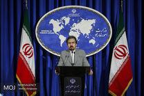 قاسمی: تصمیم شورای استان کرکوک عراق برای مشارکت در همه پرسی اقلیم غیرقابل قبول است