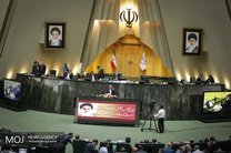 آغاز جلسه علنی مجلس با گزارش کمیسیون اقتصادی درباره نحوه واگذاری پالایشگاه کرمانشاه به بخش خصوصی