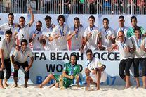 فوتبال ساحلی ایران در رده دوم جهان