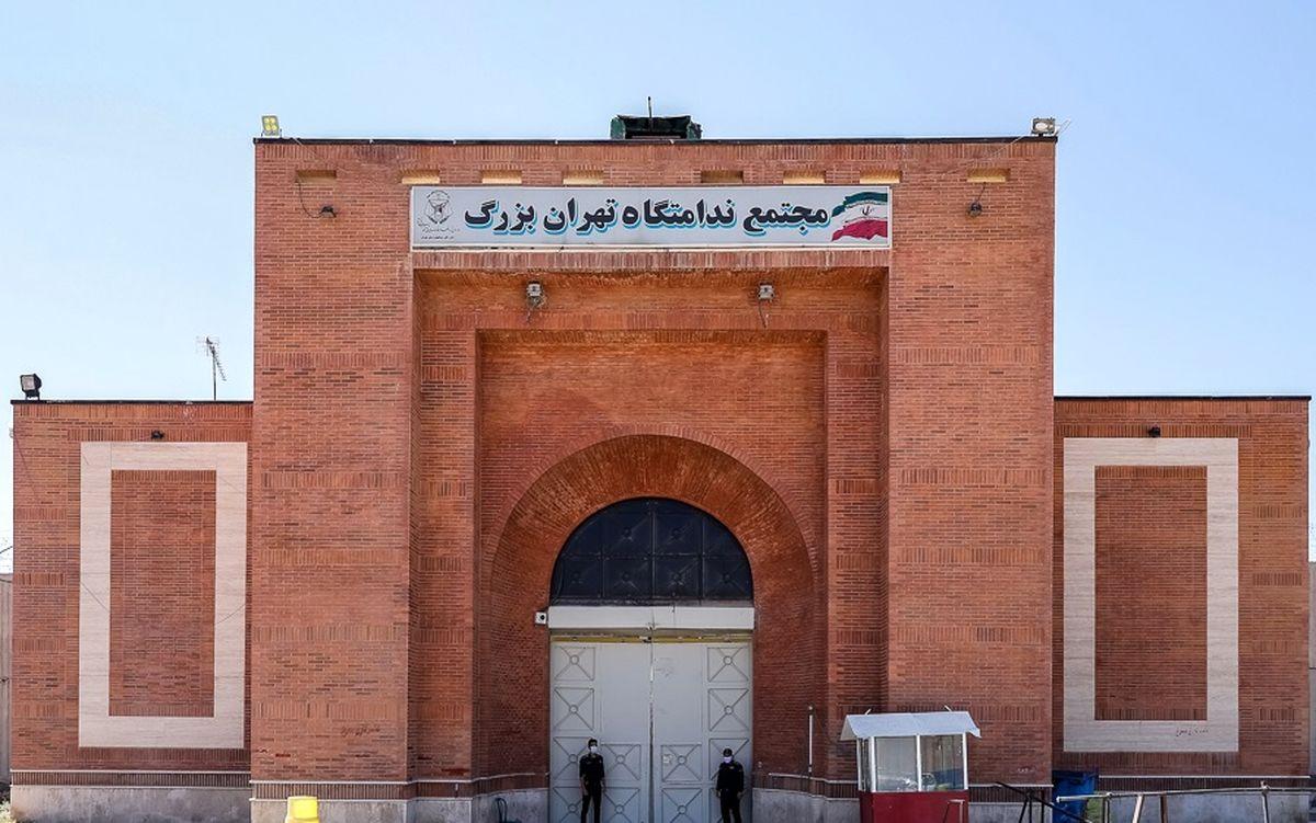 سرپرست جدید ندامتگاه تهران بزرگ معرفی شد