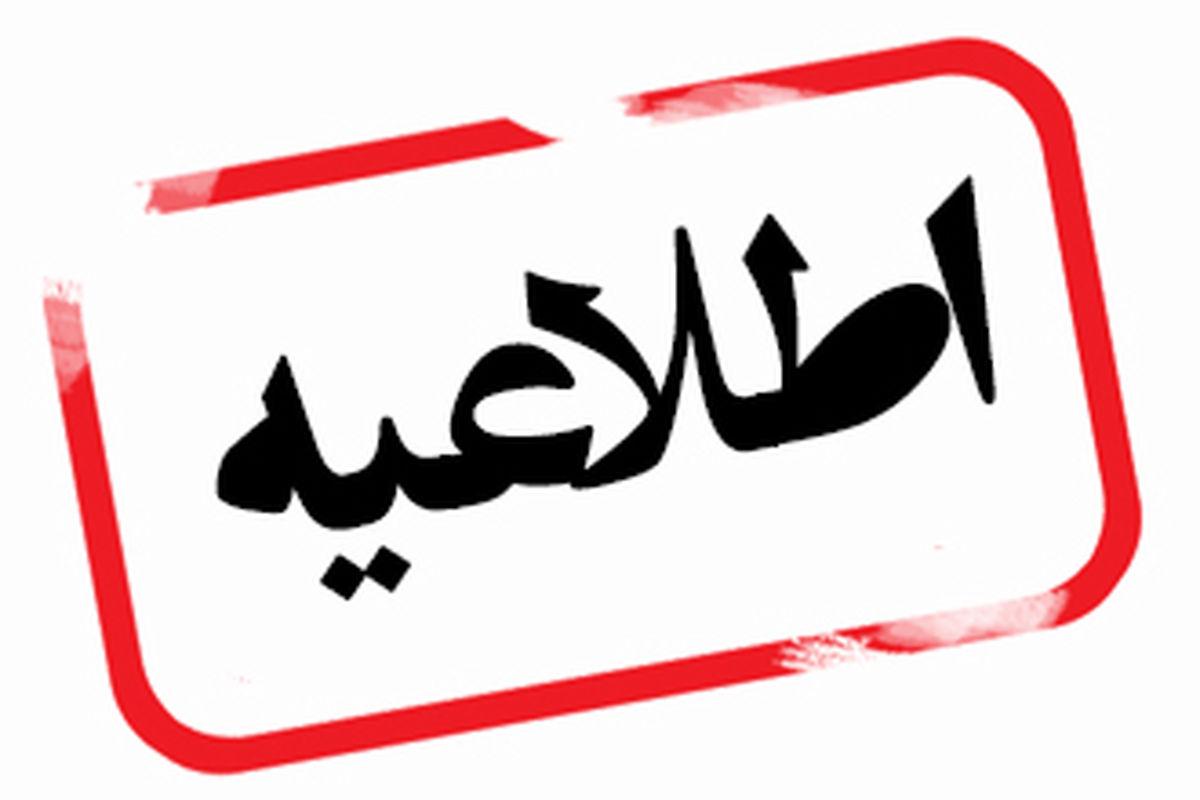 آیین رونمایی از طرح جدید تابلوهای کوچههای شهدا در قم برگزار میشود