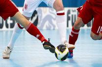 رقابت های فوتسال قهرمانی لیگ برتر جوانان منطقه شمال کشور پایان یافت