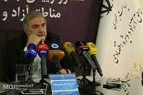تاسیس بانک خارجی در مناطق آزاد به شورای اقتصاد رسید