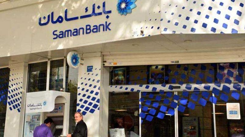 تسهیلات جدید بانک سامان برای آژانسهای مسافرتی