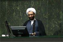 کسانیکه در دولت میگویند شورای نگهبان خطا کرده، آیا این خطا در تأیید صلاحیت آقای روحانی صورت نگرفته است؟