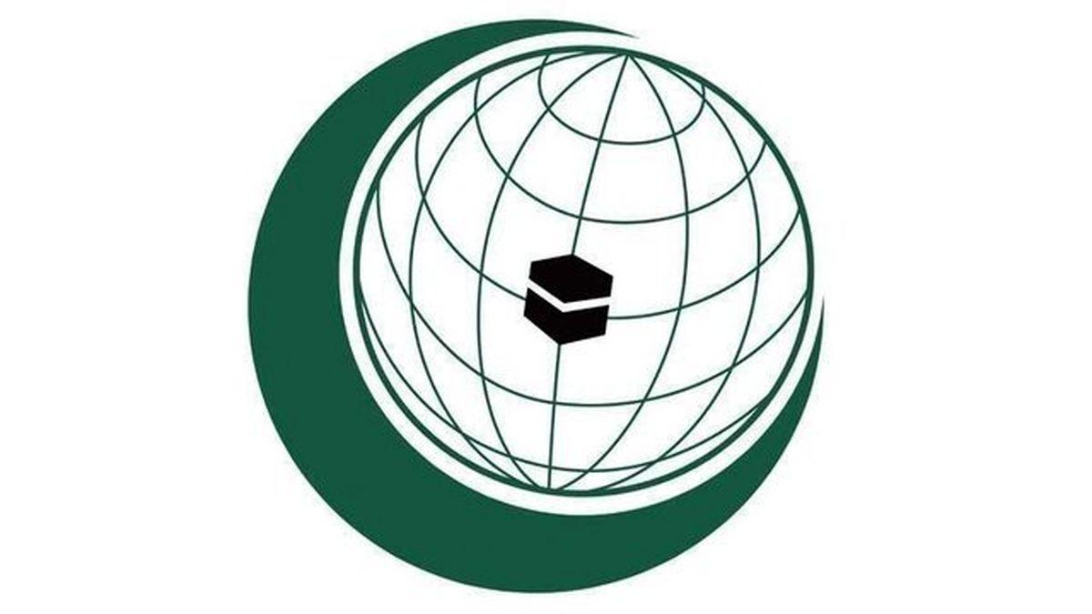 آغاز نشست سازمان همکاری اسلامی درباره فلسطین