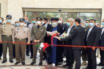 بزرگترین مرکز تخصصی دندان پزشکی کشور افتتاح شد