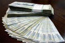 پرداخت بیش از 271 هزار میلیارد ریال تسهیلات توسط بانک ملی ایران در پنج ماه نخست امسال