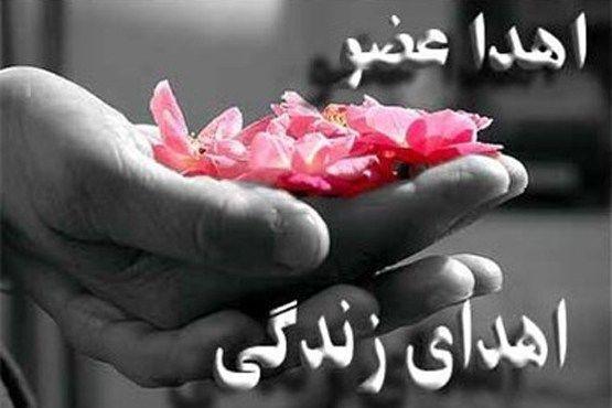 اهدای اعضای جوان مرگ مغزی در اصفهان
