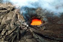 آتشفشان جزیره هاوایی آمریکا