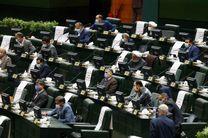 نمایندگان مجلس بندهای مربوط به عدم محکومیت داوطلبان انتخابات را تصویب کردند