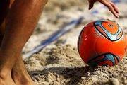 نتیجه دیدار فوتبال ساحلی ایران و عمان/شکست ناباورانه تیم ملی فوتبال ساحلی ایران مقابل عمان