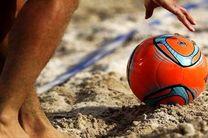 محرومان هفته شانزدهم لیگ برتر فوتبال ساحلی اعلام شدند