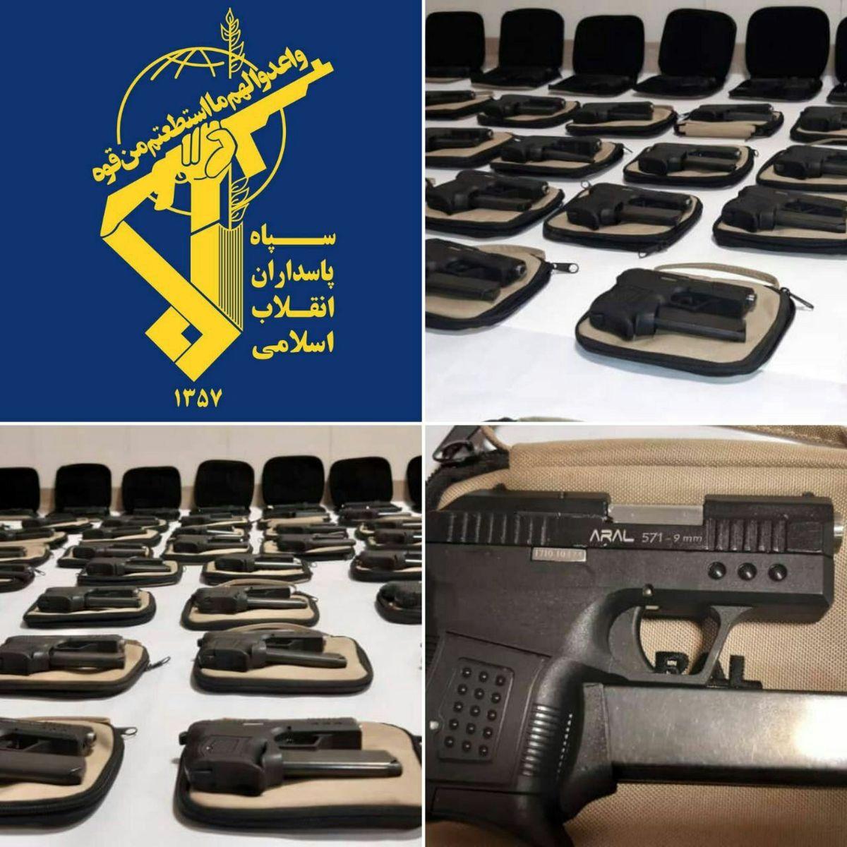 کشف محموله سلاح های ویژه تروریستی در غرب کشور