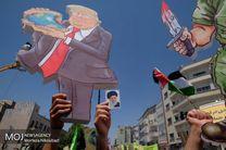 برگزاری باشکوه راهپیمایی روز قدس موجب استحکام هرچه بیشتر حکومت اسلامی خواهد شد